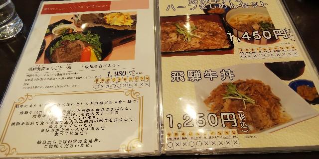 f:id:tetsuuma:20190407080828j:image