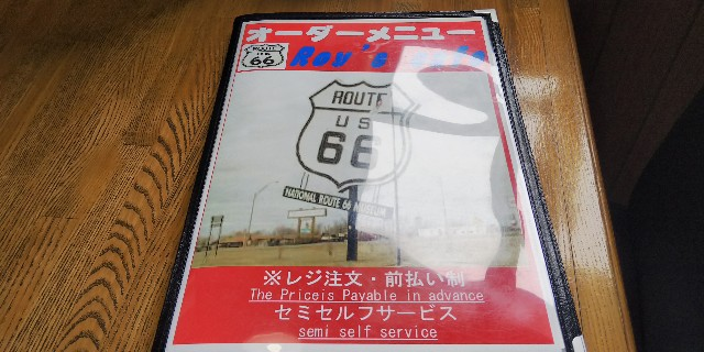 f:id:tetsuuma:20190414171927j:image