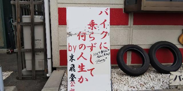 f:id:tetsuuma:20190414173044j:image