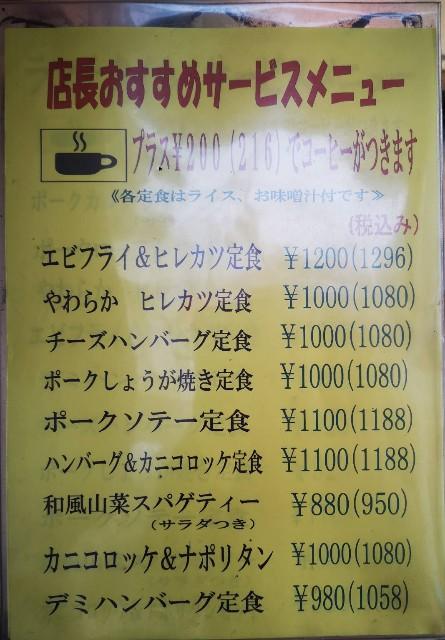 f:id:tetsuuma:20190430165251j:image