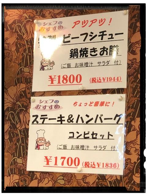 f:id:tetsuuma:20190430165521j:image