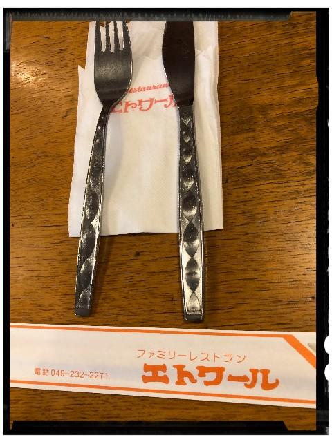 f:id:tetsuuma:20190430170509j:image
