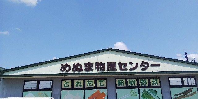 f:id:tetsuuma:20190504175201j:image