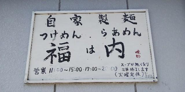 f:id:tetsuuma:20190504175343j:image