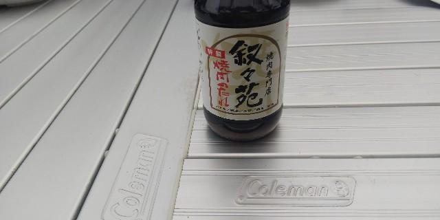 f:id:tetsuuma:20190511130645j:image
