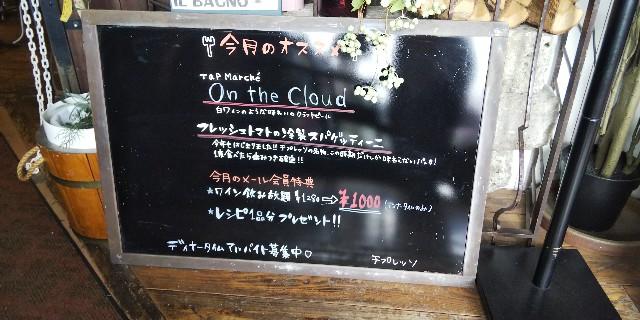 f:id:tetsuuma:20190520032147j:image