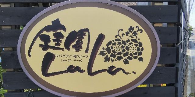 f:id:tetsuuma:20190526105036j:image
