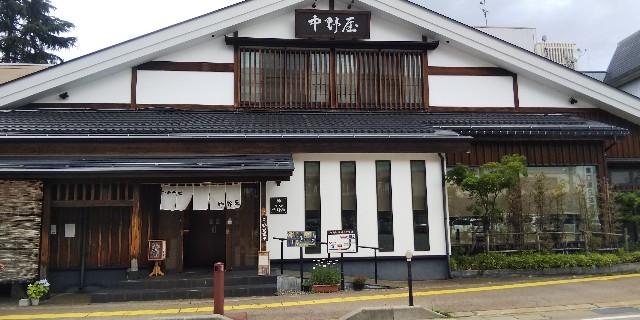 f:id:tetsuuma:20190630000652j:image
