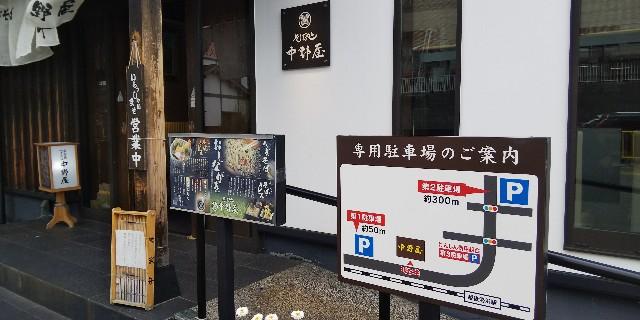 f:id:tetsuuma:20190630000952j:image