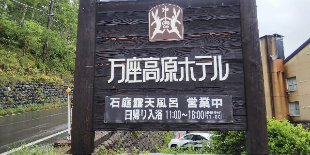 f:id:tetsuuma:20190630151749j:image