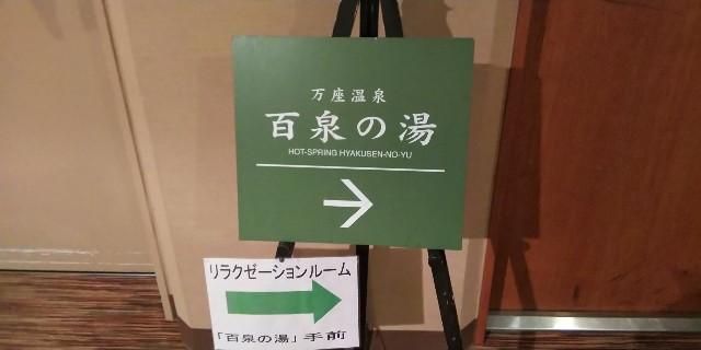 f:id:tetsuuma:20190701034202j:image