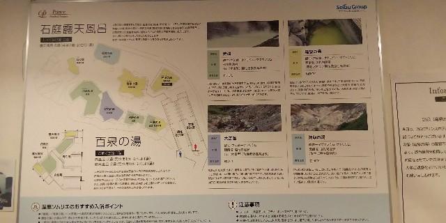 f:id:tetsuuma:20190701034932j:image