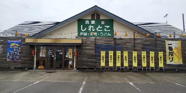 f:id:tetsuuma:20190713162100j:image