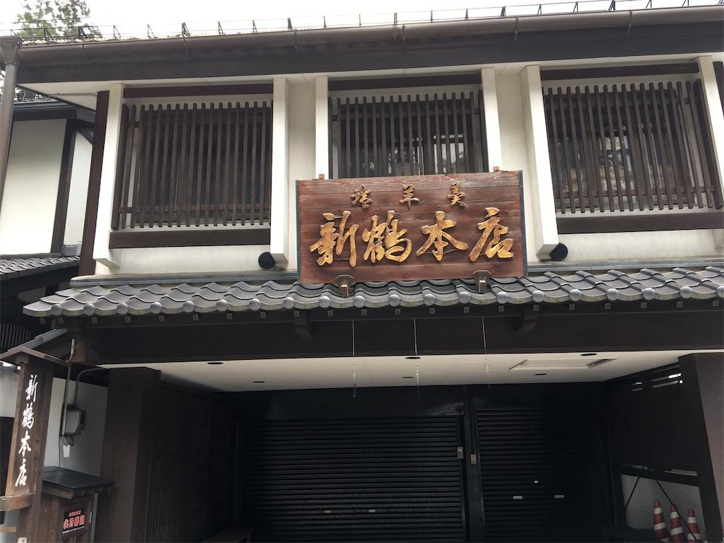 f:id:tetsuuma:20190806034234j:image