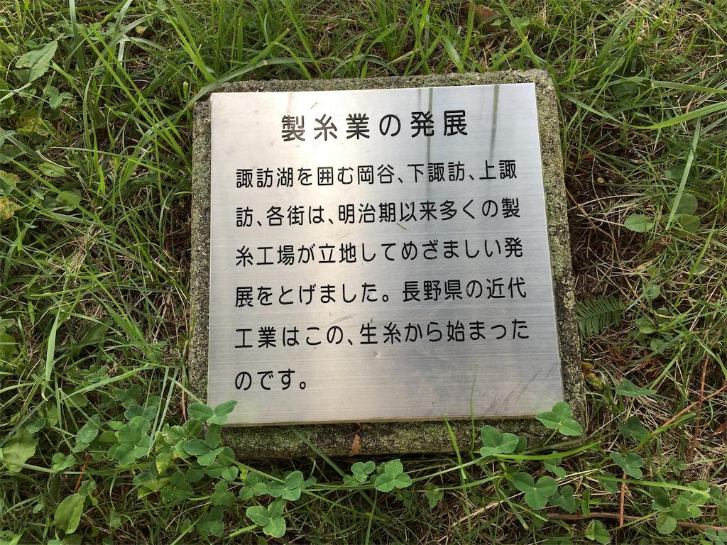 f:id:tetsuuma:20190807053402j:image