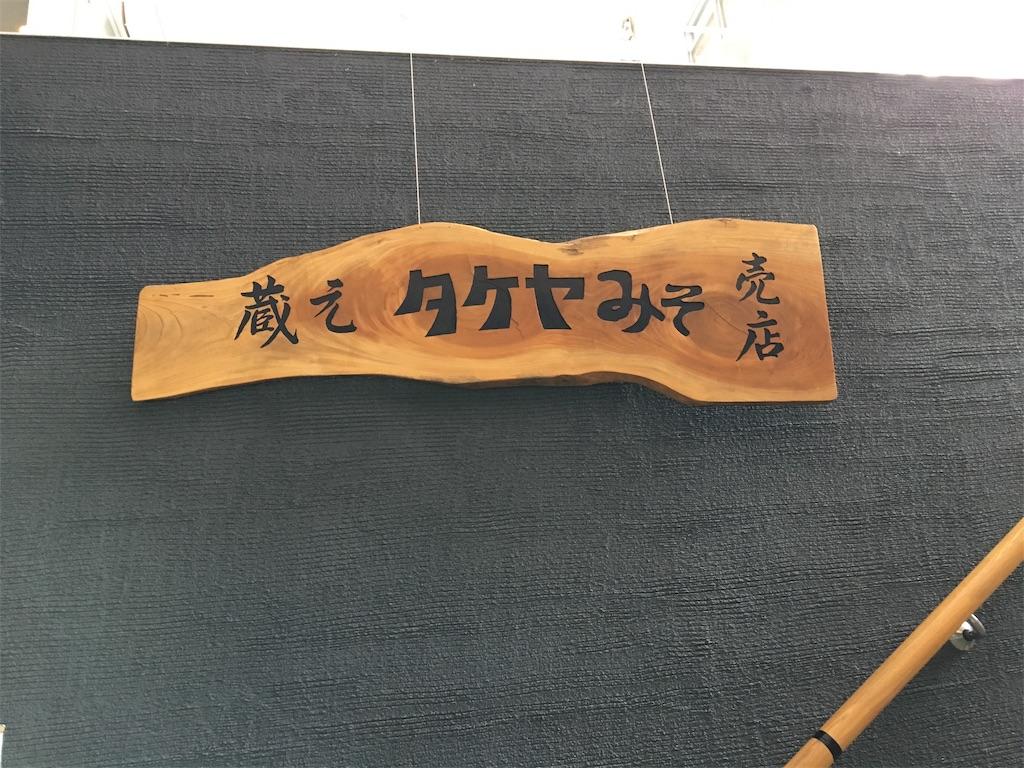 f:id:tetsuuma:20190807133351j:image