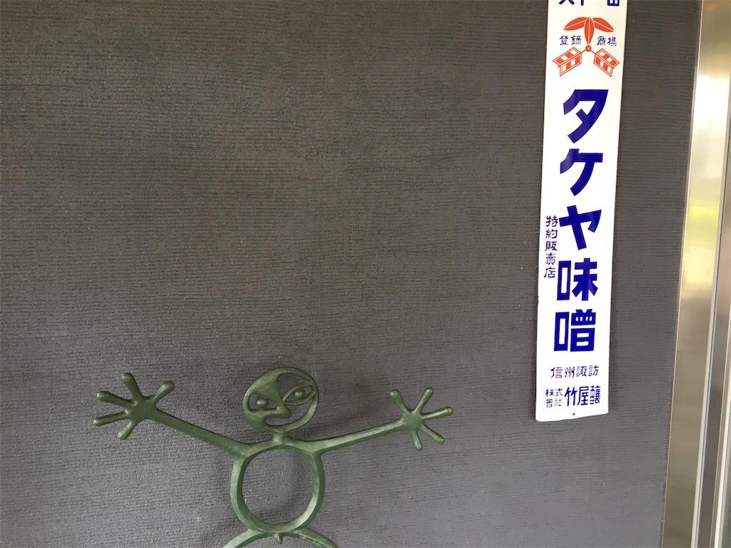 f:id:tetsuuma:20190807133417j:image