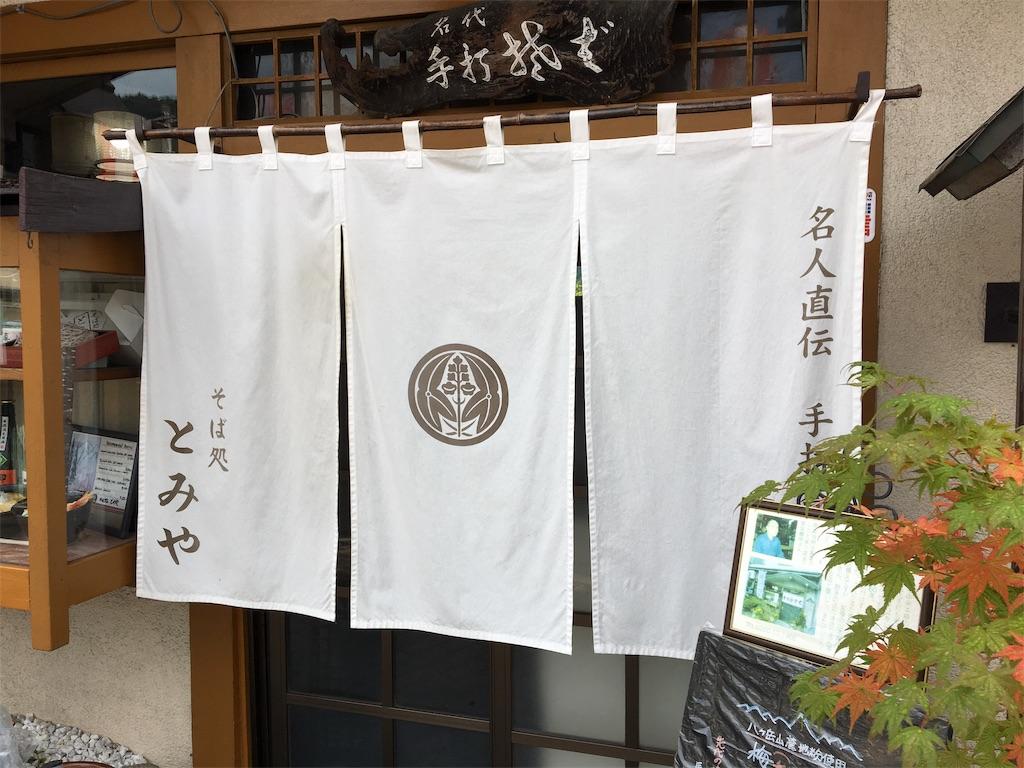 f:id:tetsuuma:20190808053247j:image
