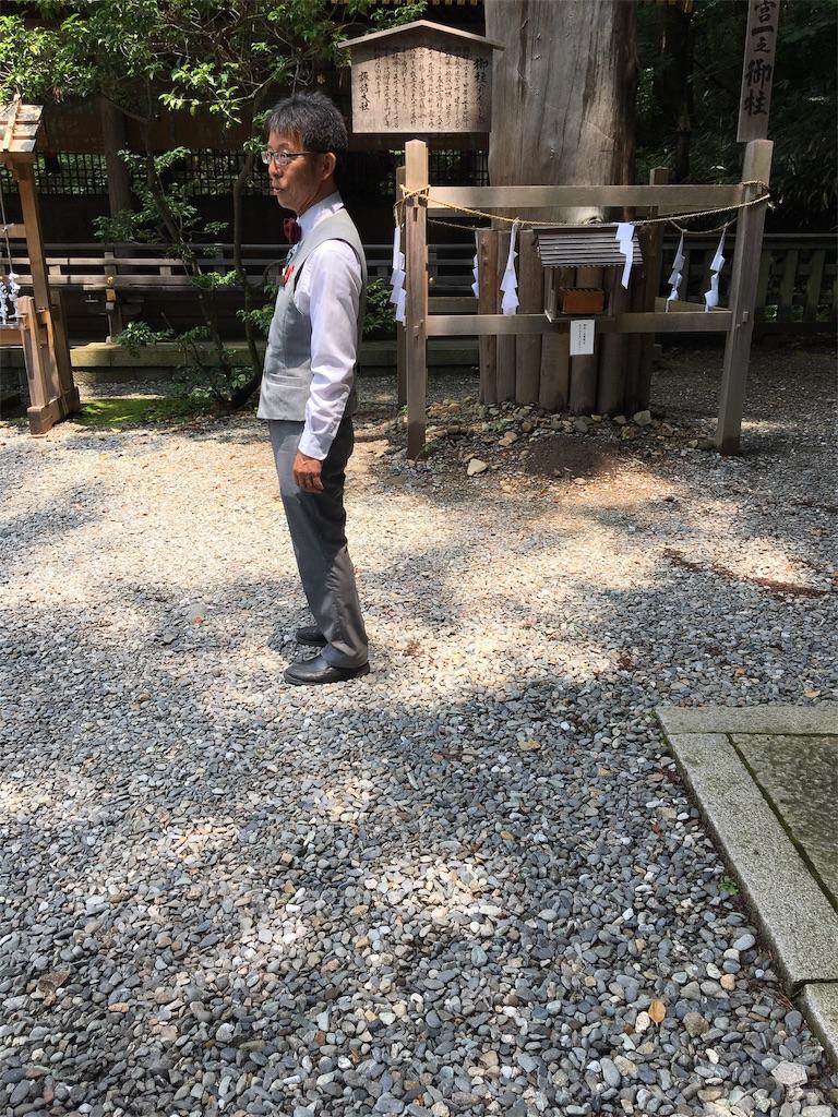 f:id:tetsuuma:20190810014735j:image
