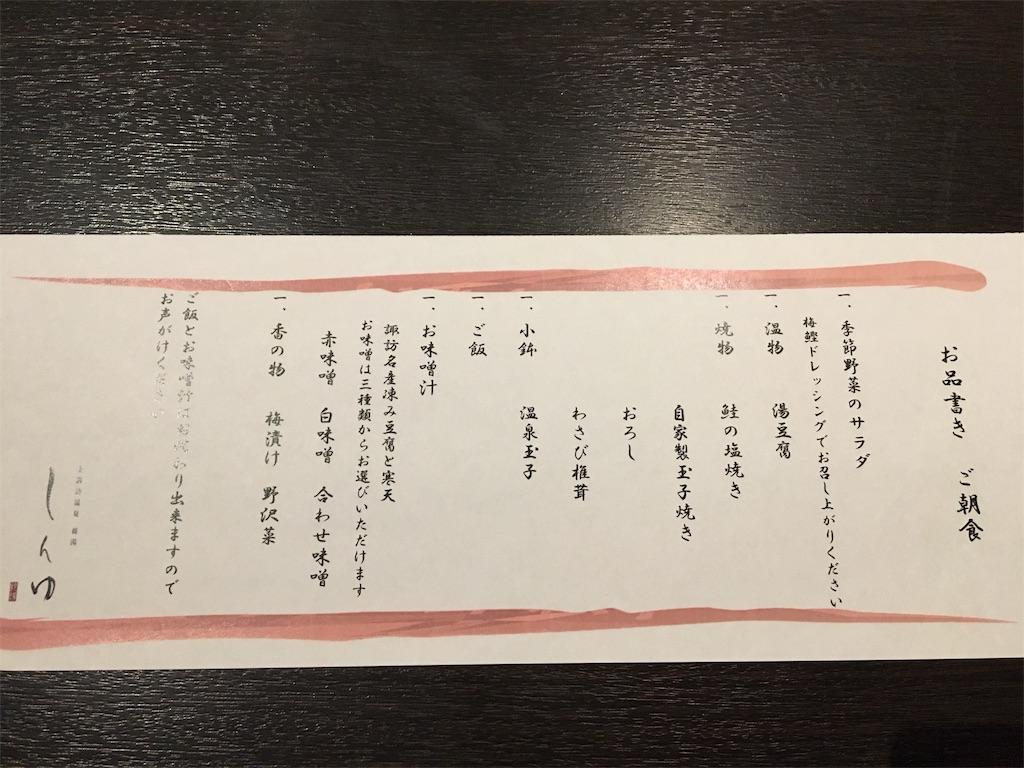f:id:tetsuuma:20190810154821j:image