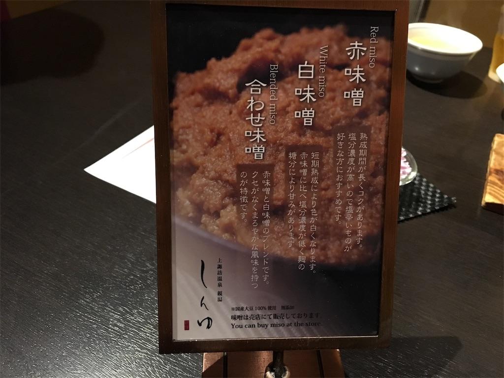 f:id:tetsuuma:20190810154922j:image
