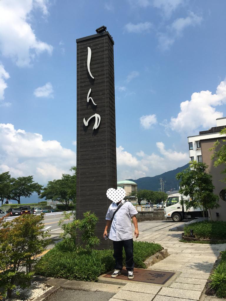 f:id:tetsuuma:20190810193456p:image