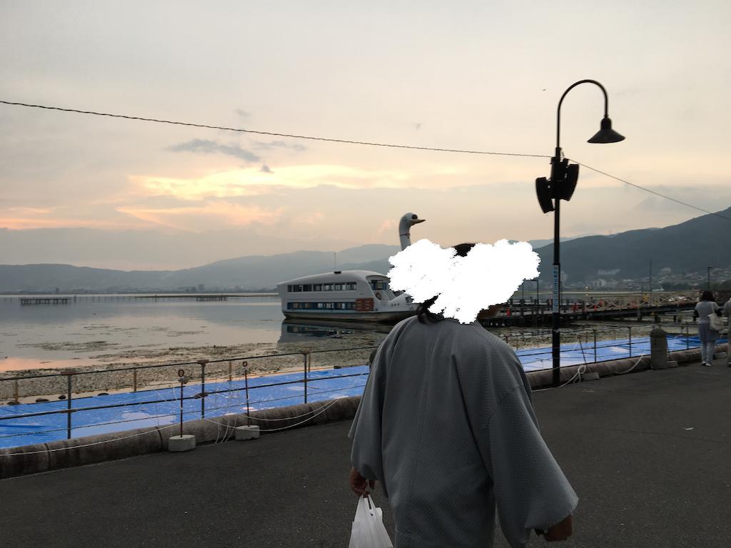 f:id:tetsuuma:20190810193547p:image