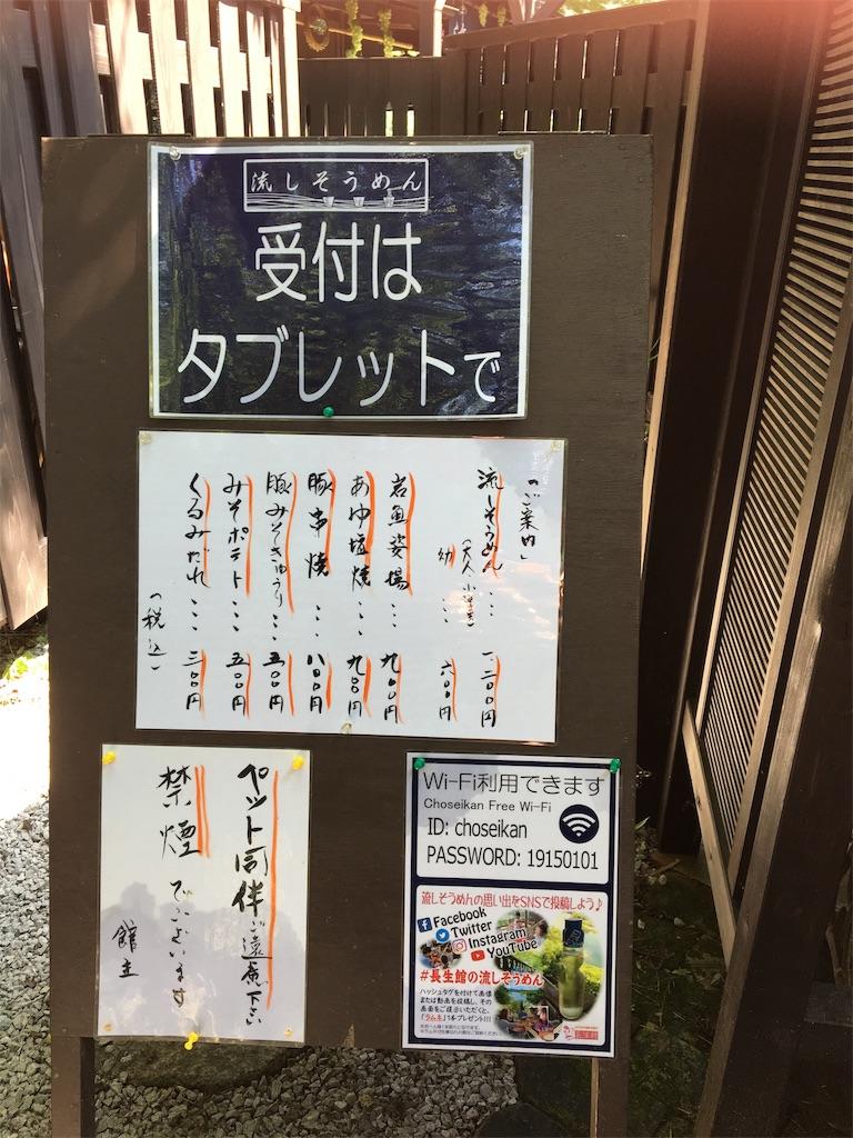 f:id:tetsuuma:20190825155838j:image