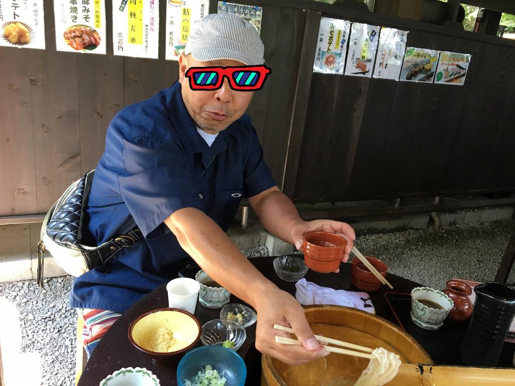 f:id:tetsuuma:20190825171714p:image