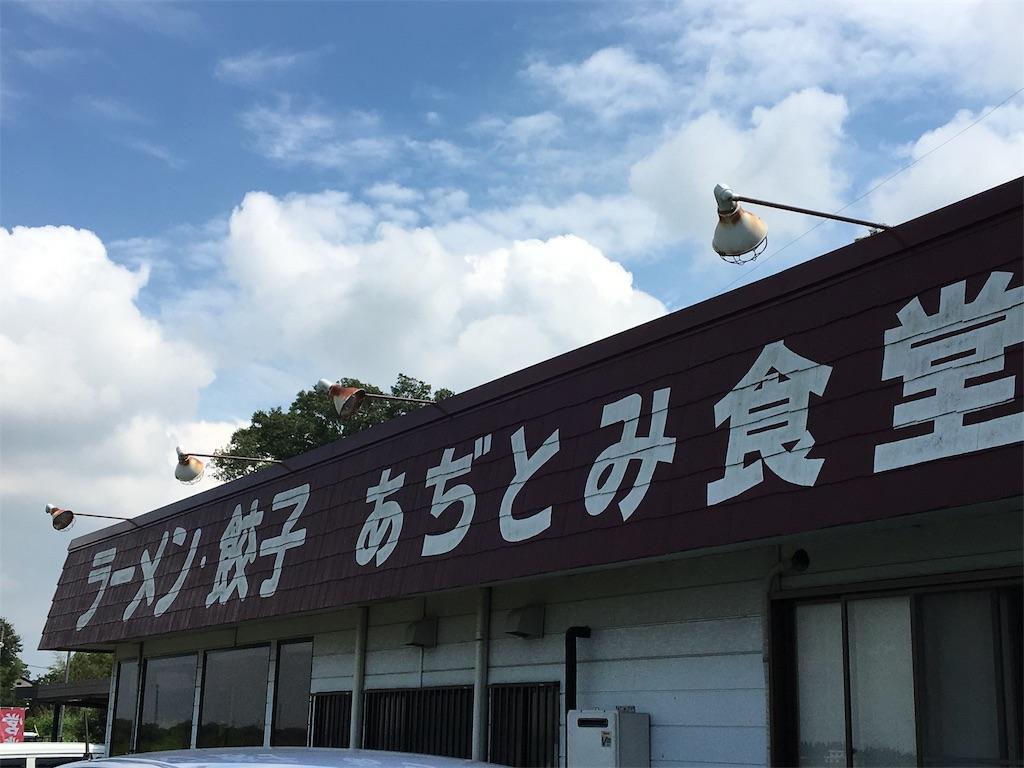 f:id:tetsuuma:20190831195301j:image