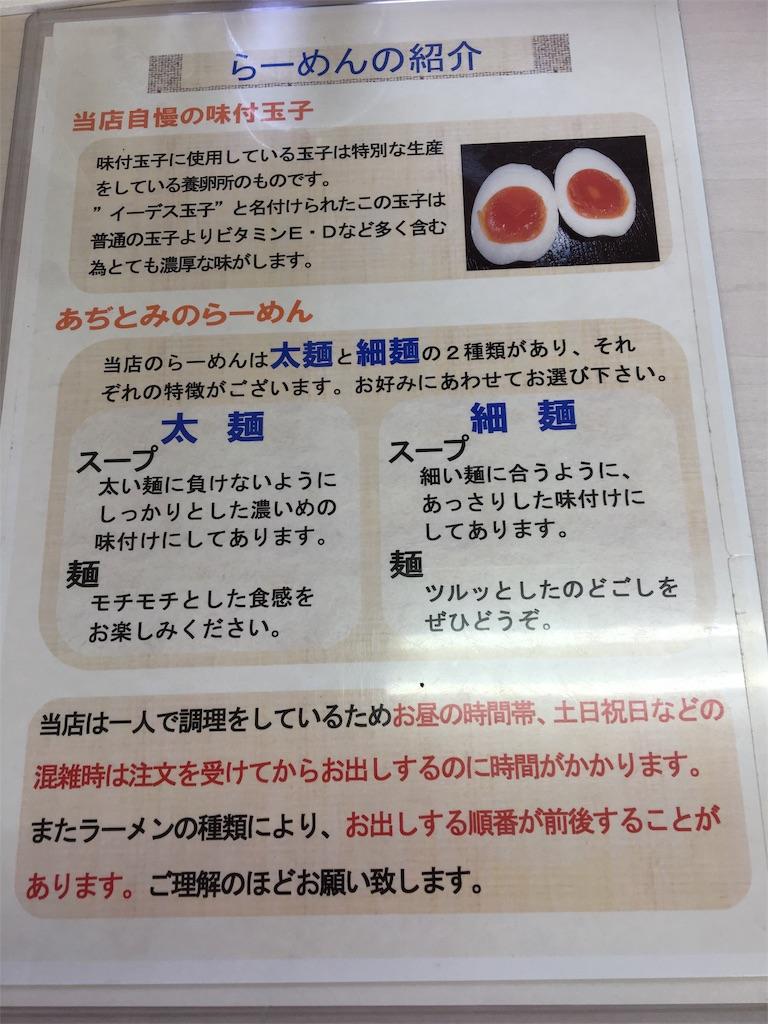 f:id:tetsuuma:20190901163513j:image