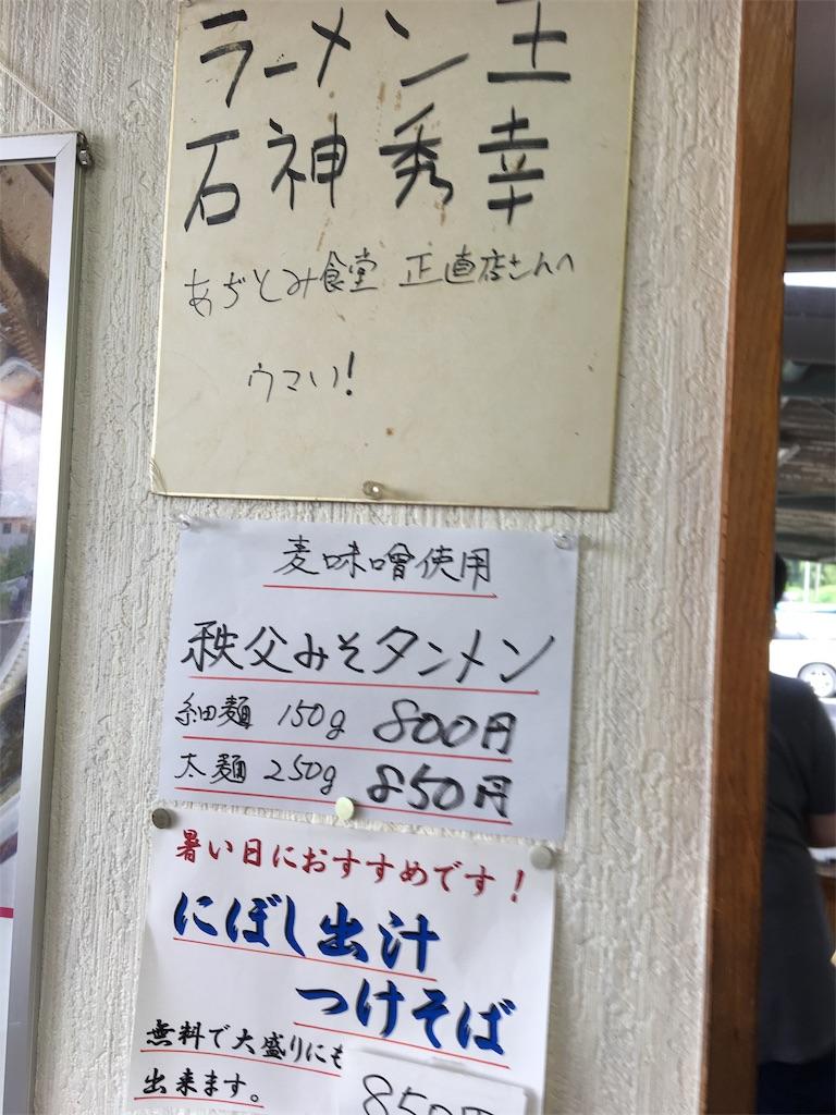 f:id:tetsuuma:20190901193507j:image