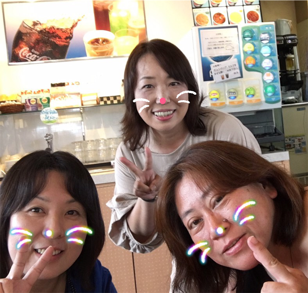f:id:tetsuuma:20190902033659p:image
