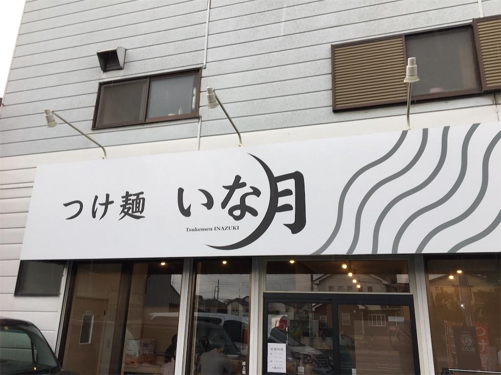 f:id:tetsuuma:20190909181617j:image
