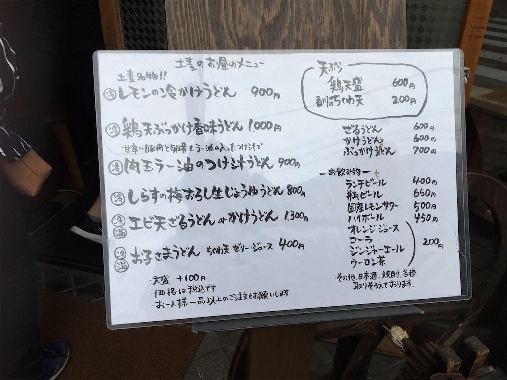 f:id:tetsuuma:20190914160211j:image
