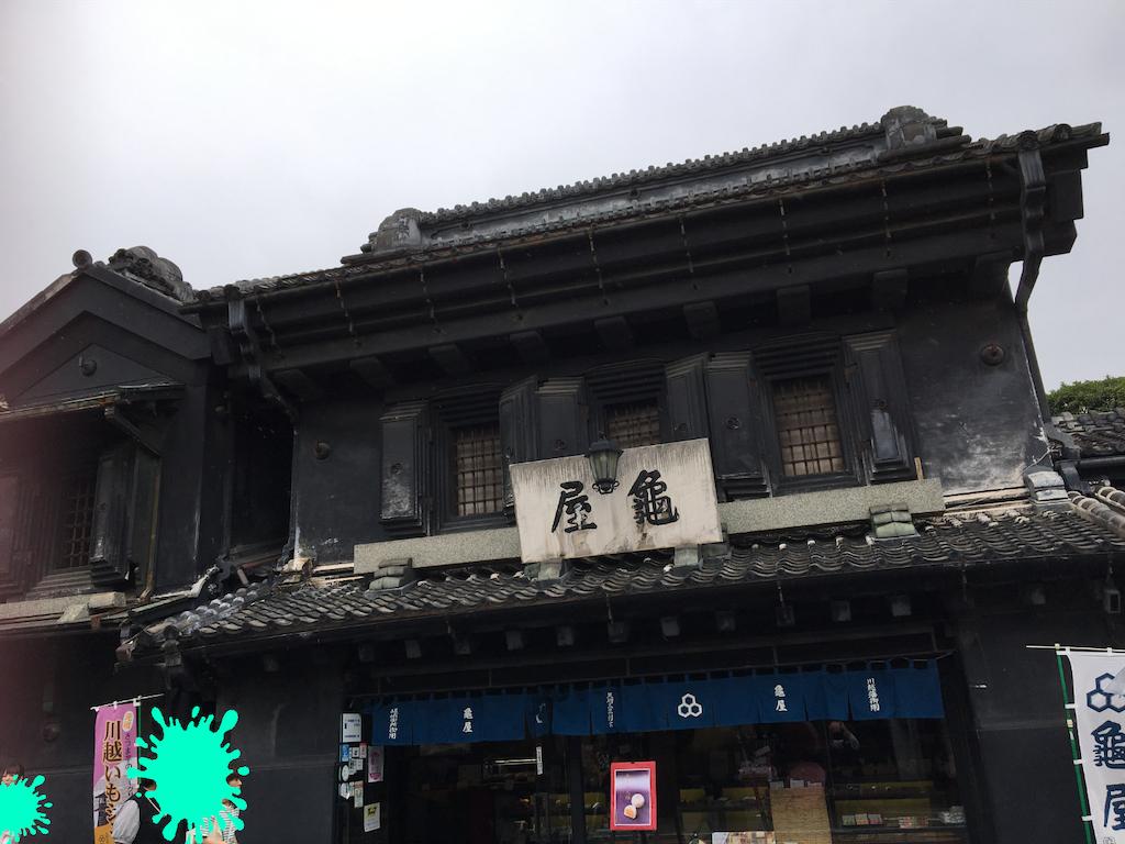 f:id:tetsuuma:20190916054727p:image