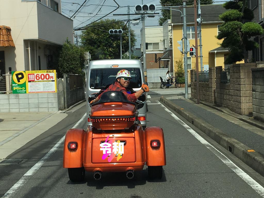f:id:tetsuuma:20190930034111p:image