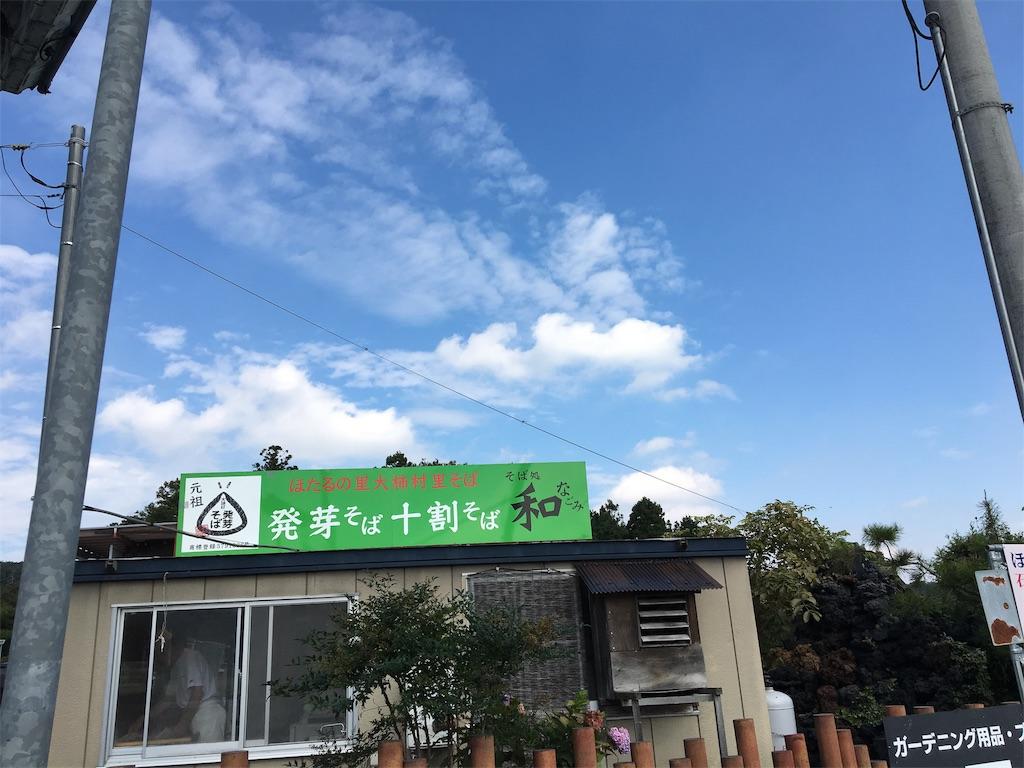 f:id:tetsuuma:20190930035241j:image