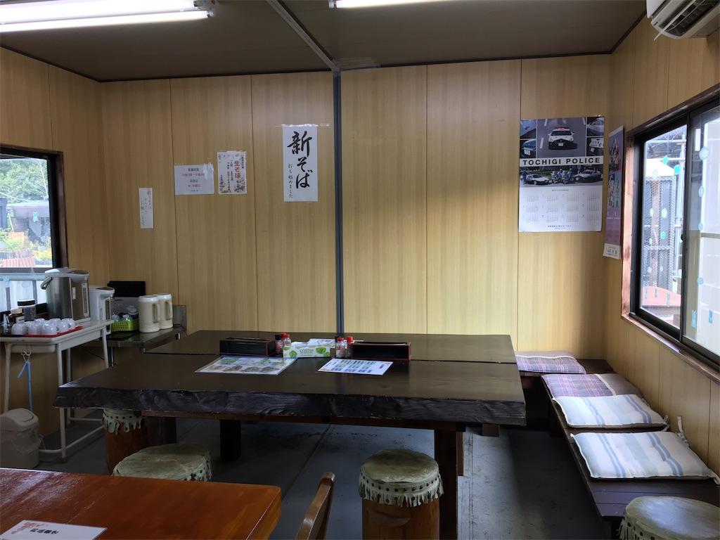f:id:tetsuuma:20190930052638j:image
