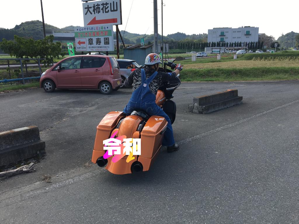 f:id:tetsuuma:20190930054130p:image