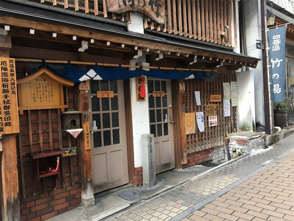 f:id:tetsuuma:20191010033636j:image