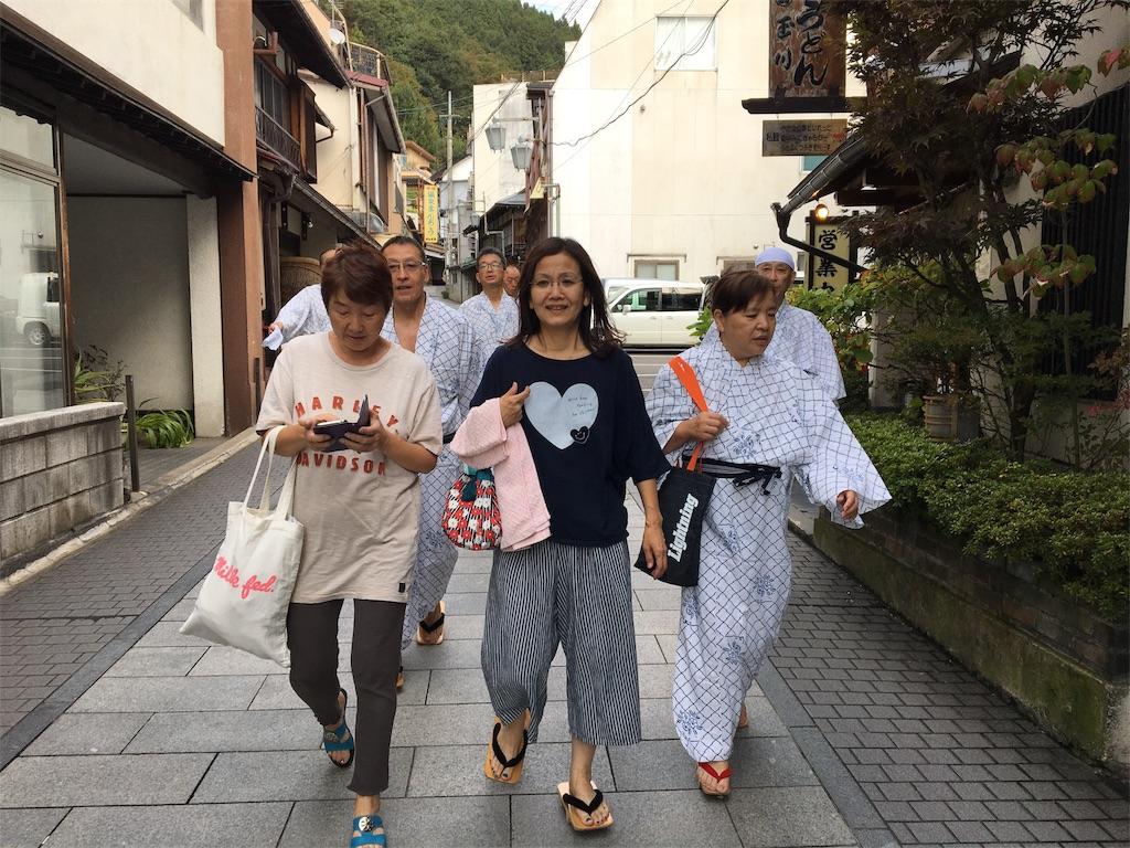 f:id:tetsuuma:20191012133804j:image