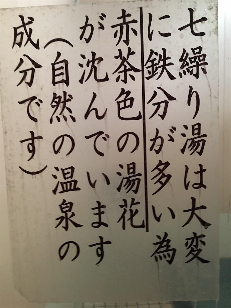 f:id:tetsuuma:20191012134925j:image