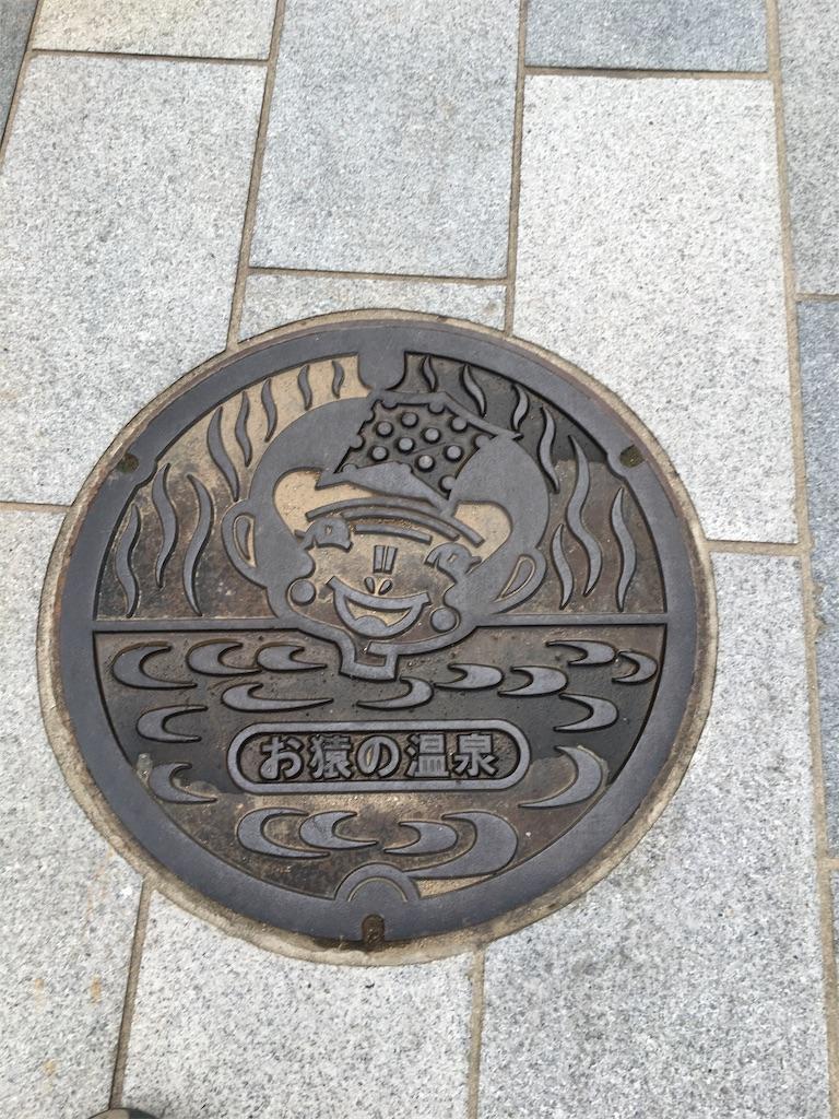 f:id:tetsuuma:20191012135627j:image