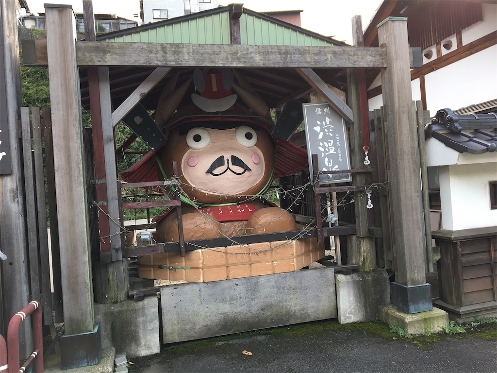 f:id:tetsuuma:20191012135656j:image