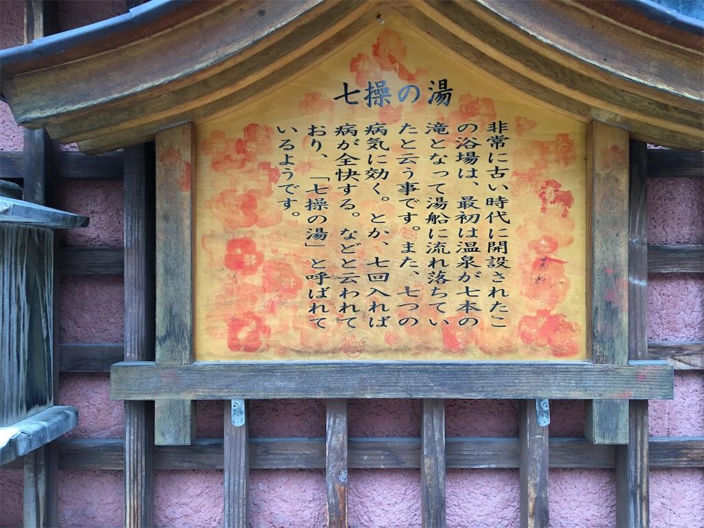 f:id:tetsuuma:20191012180437j:image