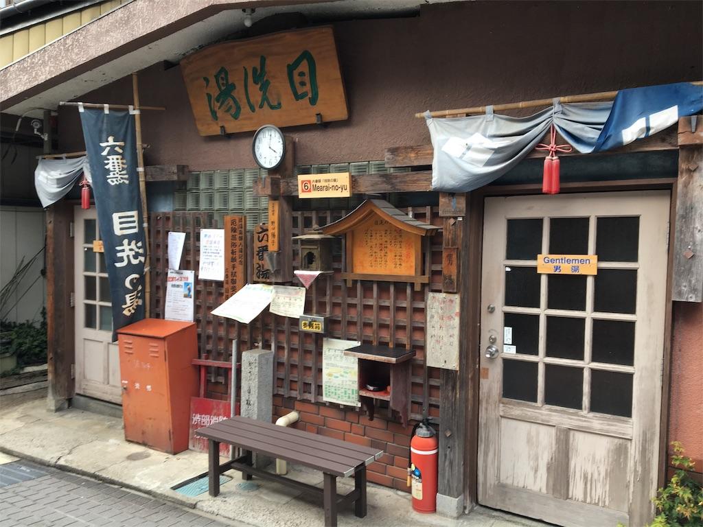 f:id:tetsuuma:20191012180601j:image