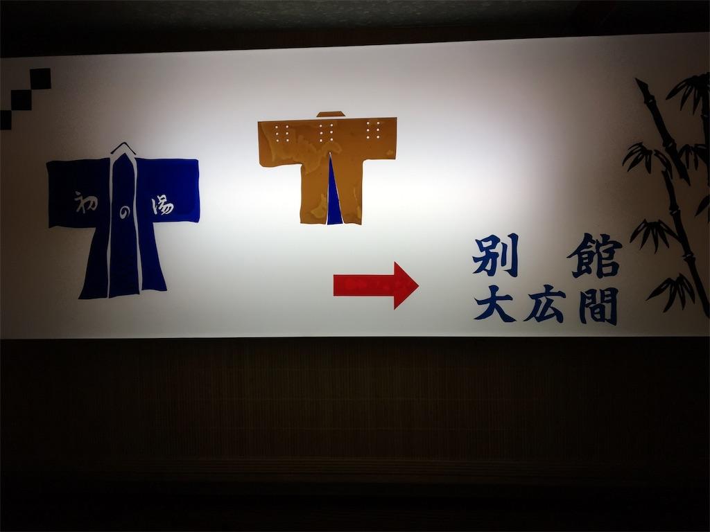 f:id:tetsuuma:20191012191124j:image