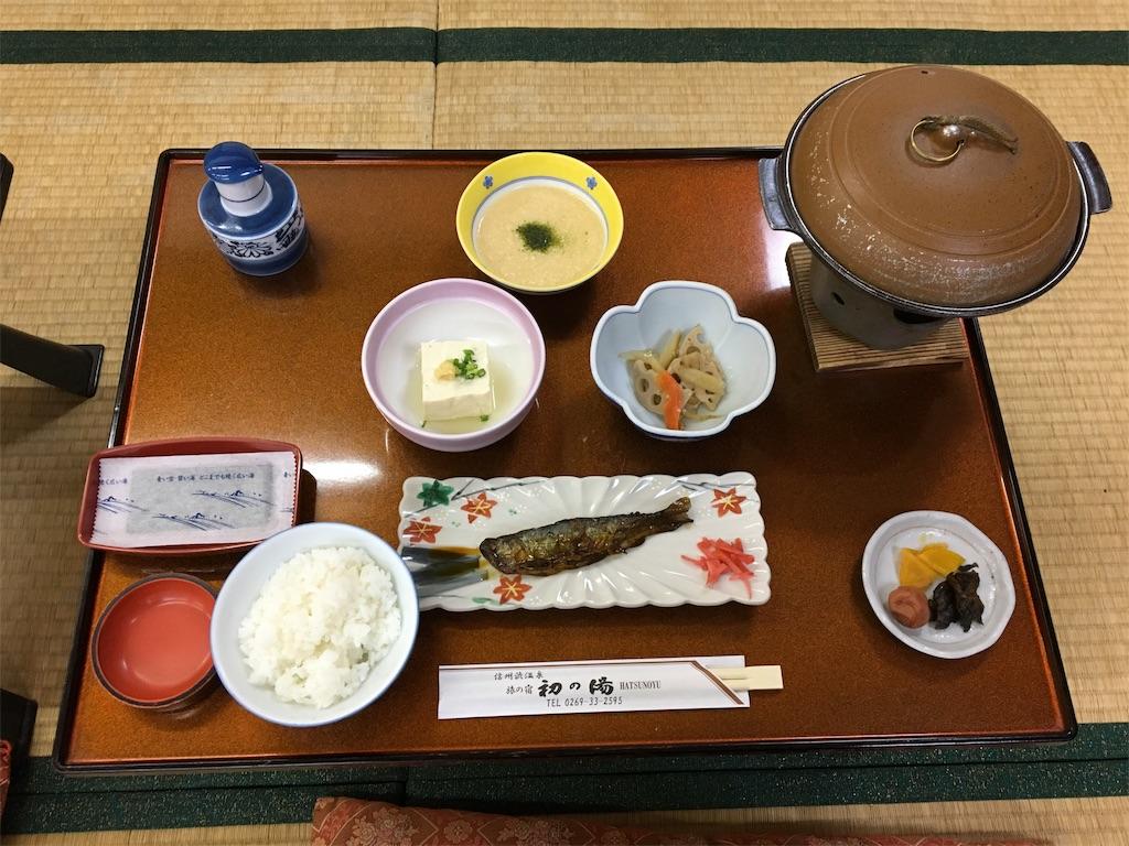 f:id:tetsuuma:20191012202404j:image