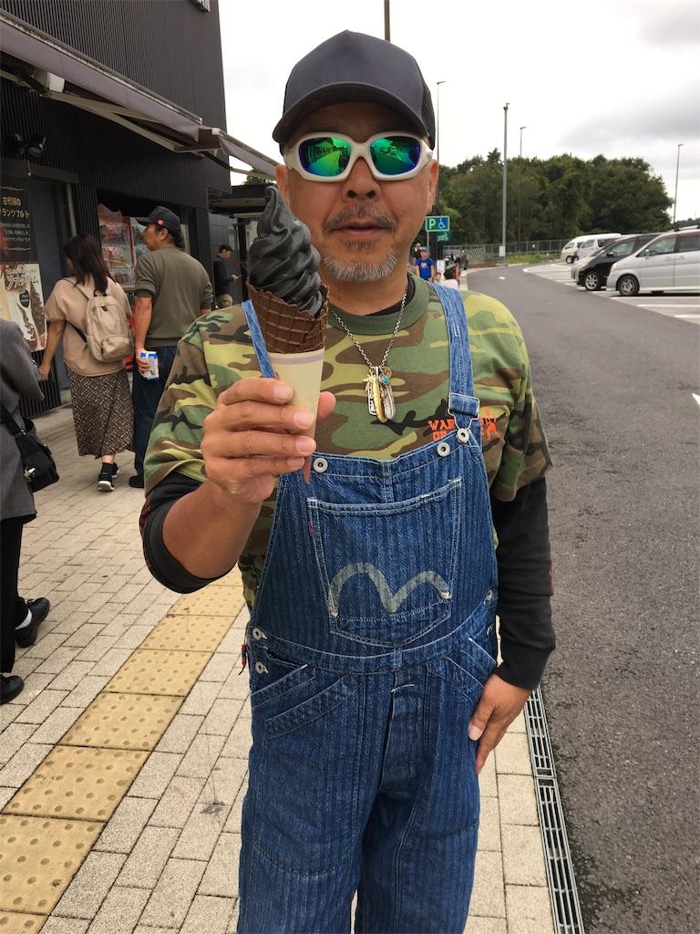 f:id:tetsuuma:20191013123159j:image
